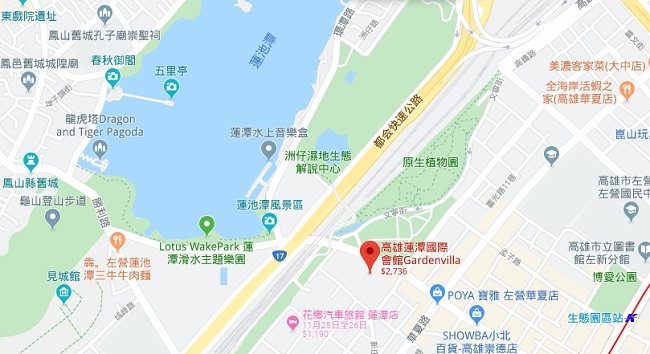 蓮潭國際會館 103會議室