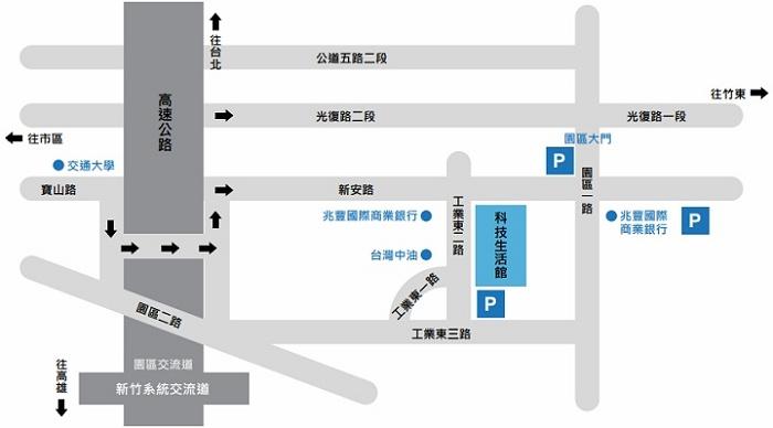 集思竹科會議中心 達爾文廳地圖