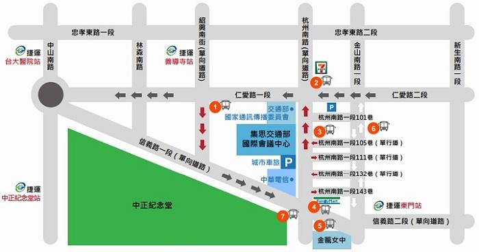 集思交通部會議中心 202會議室地圖