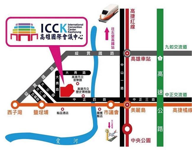 高雄國際會議中心 602會議室地圖