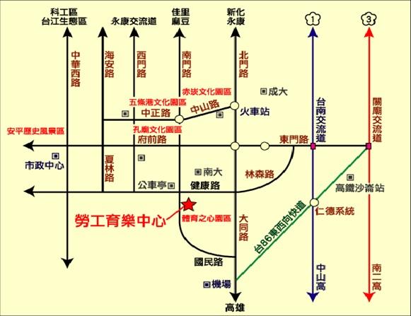 臺南勞工育樂中心 第一教室地圖